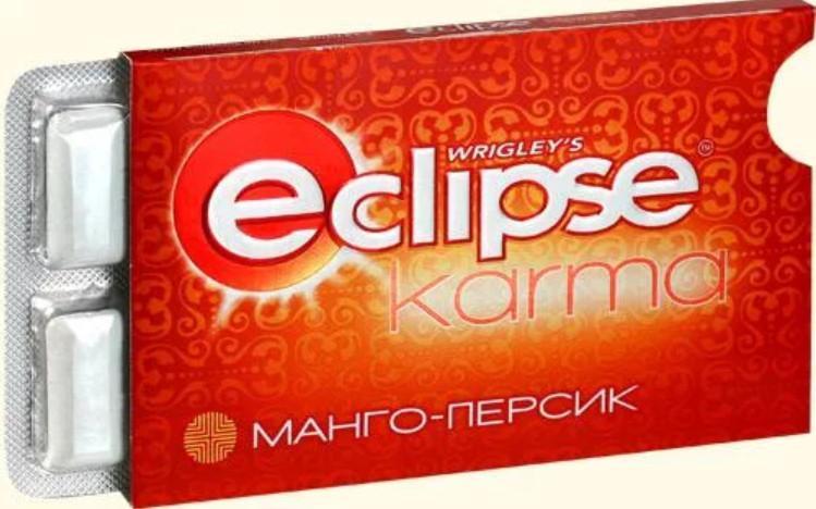 Эклипс карма_1