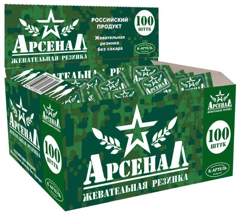 Коробка жвачек арсенал_1