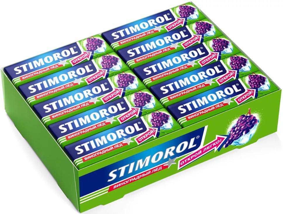 Stimorol в коробке
