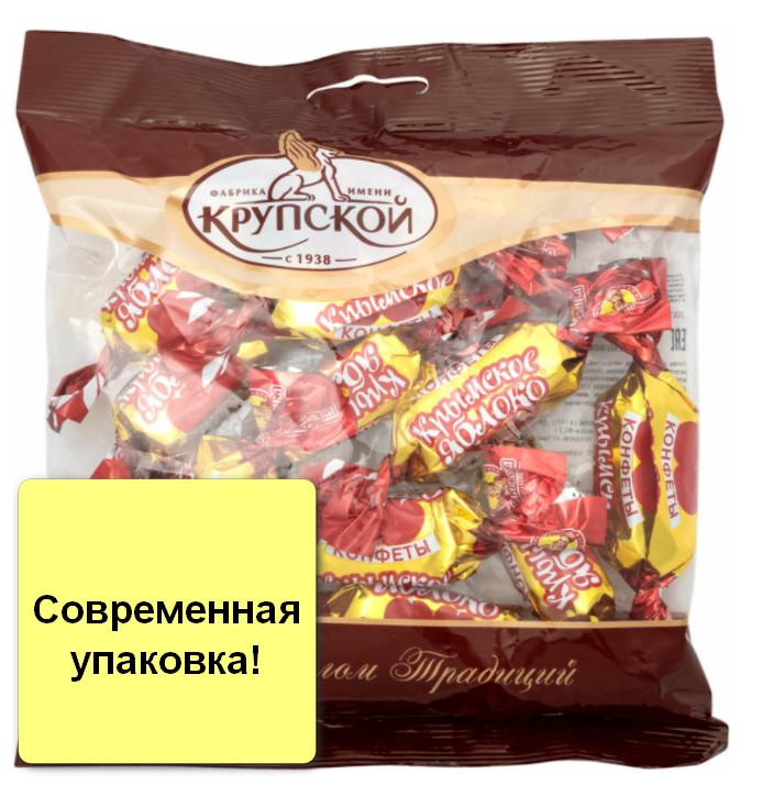 Крымское Яблоко